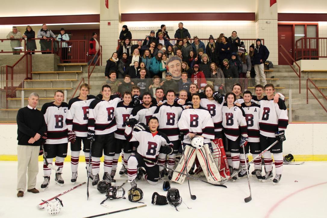 BatesHockey1718.jpg